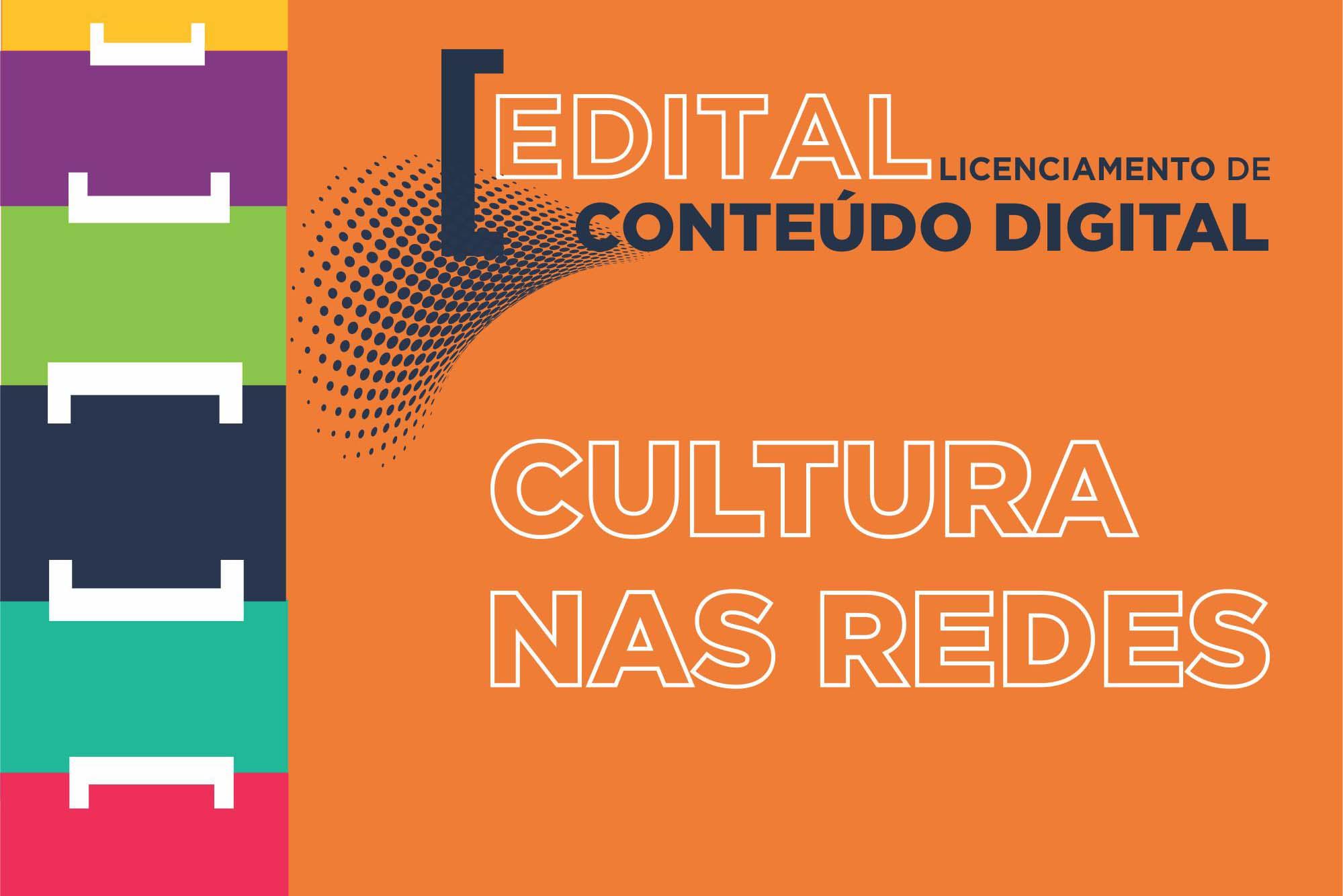 Governo lança edital de conteúdo digital e obra literária
